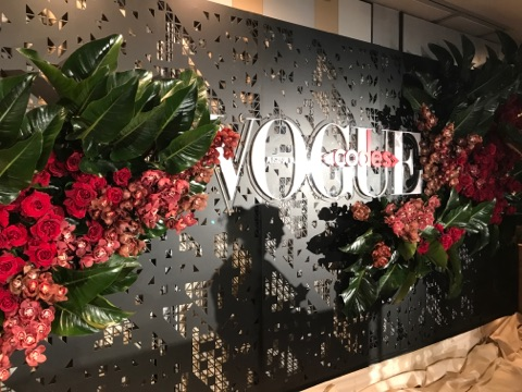 Perforated metal feature wall - Arrow Metal - prestigious event