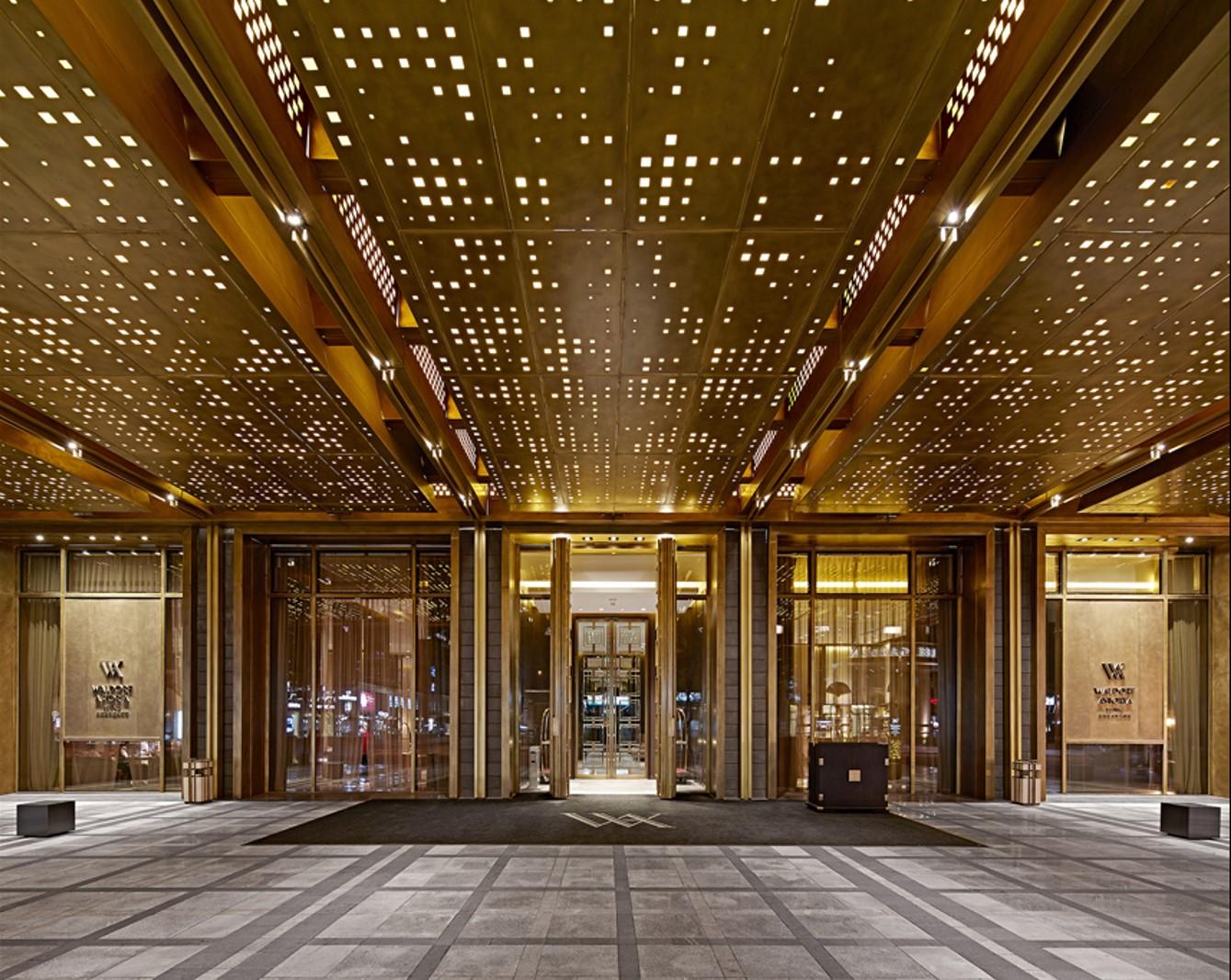 Metal Ceiling, Waldorf Hotel, Beijing